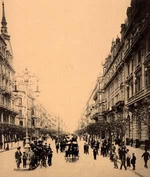 Буэнос Айрес Авеню де Майо 1894г.